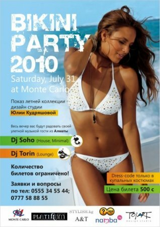 A&T presents the best party of this summer - «Bikini Party 2010»